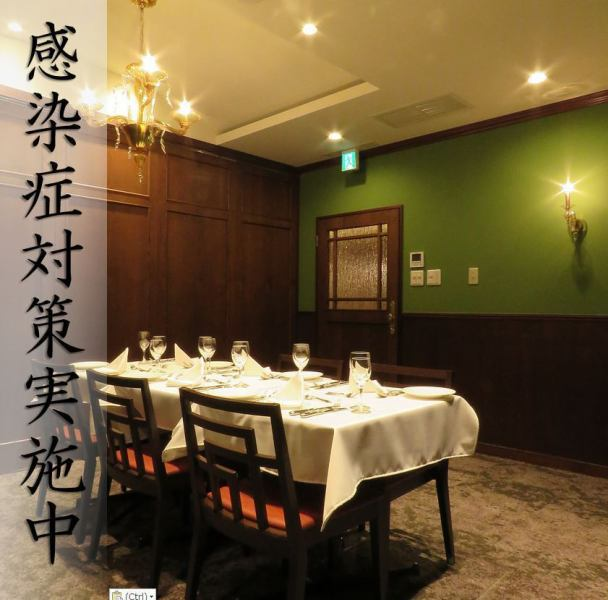 For small parties, this private room is recommended! Ideal for groups such as company banquets, school gatherings, and wedding parties.Private room can accommodate up to 20 people.It can also be used as a waiting room for the bride and groom at a wedding reception.