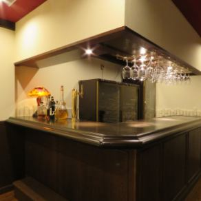 There is also a bar counter.