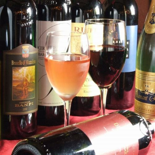 Enriched selection of carefully selected wines