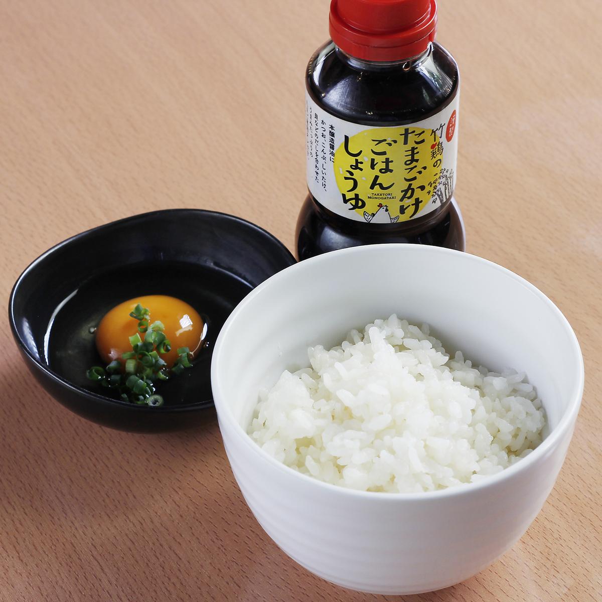 竹鶏玉子のたまごかけご飯