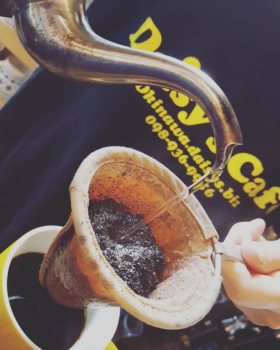 內爾滴灌咖啡