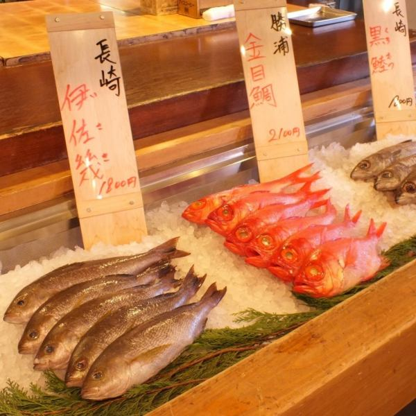 Recommended fresh fish of the exhibition cooking