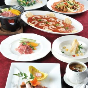 ~ *** ~ In memorial service of Chinese cuisine, memorable collection that is different from usual ~ *** ~