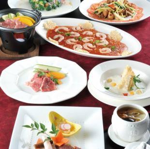 〜***〜在中国菜的追悼会上,与往常不同的难忘收藏〜***〜