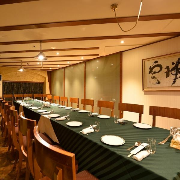 [10-20 people private banquet private room] of the best company of the department or team, to organizations like the medium, such as Circle persons private banquet private room