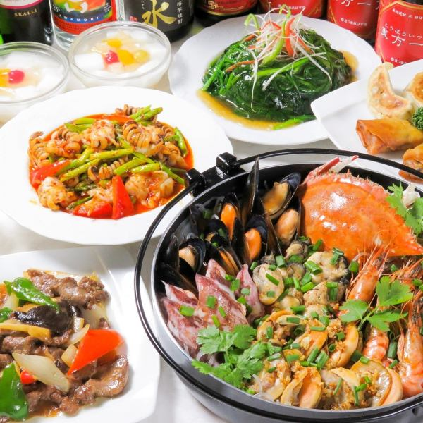 【Same day reservation OK!】 2 people ~ OK !! 80 kinds 2 hours all-you-can-eat & all you can drink! 3880 yen