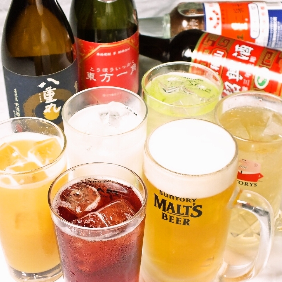 All-you-can-drink as much as 1890 yen