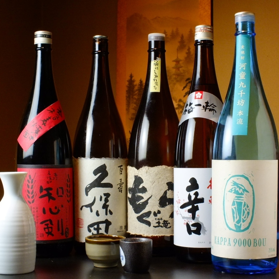 White Kirishima, Chita and other abundant sake available ★