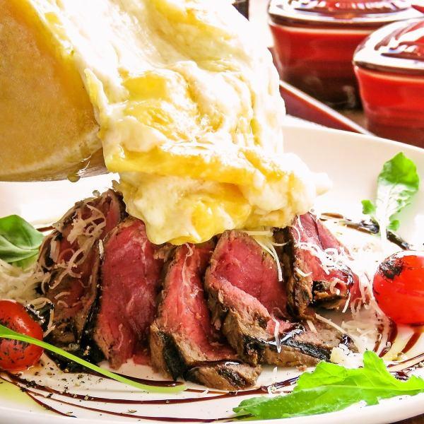 ろろりり幸せ♪芝士奶酪★单品饮料和所有餐点×与肉类菜肴相结合