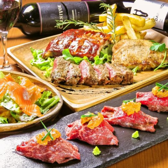 """Dead, unpleasant !!!"" All eight items including 3 kinds of luxurious steaks of cows, chickens, pigs 【3h drinking and drinking】 7000 yen → 6500 yen"