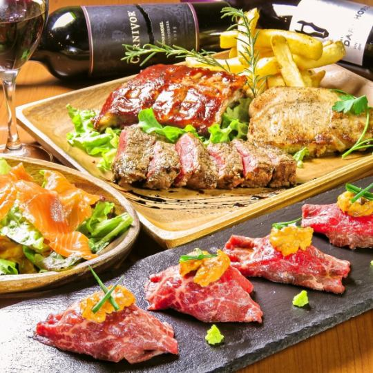 """""""Dead, unpleasant !!!"""" All eight items including 3 kinds of luxurious steaks of cows, chickens, pigs 【3h drinking and drinking】 7000 yen → 6500 yen"""