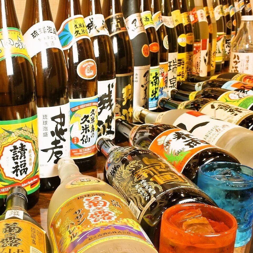 オリオンビールもOK♪2時間1500円・3時間2000円とお得♪