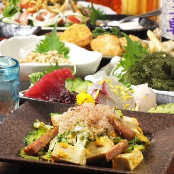 人気NO.1♪沖縄料理3時間食べ放題&飲み放題付き☆