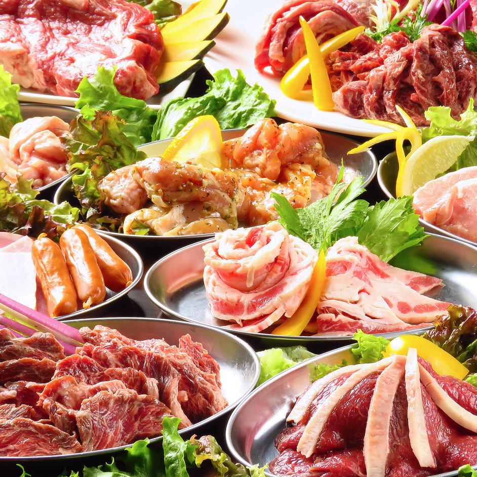 最大23種のお肉を堪能!