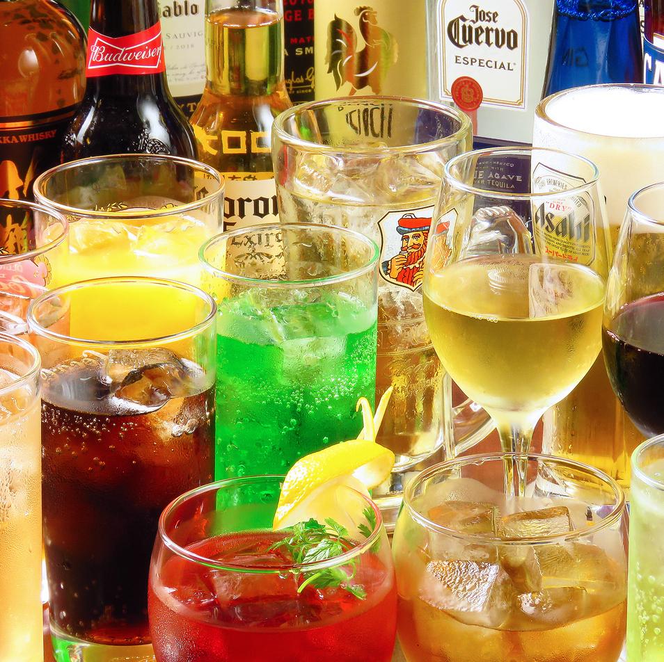 飲み放題充実!アルコールメニューも豊富にご用意!