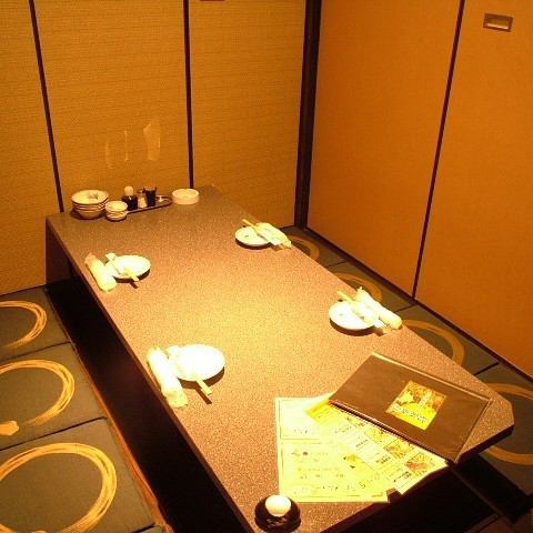 8名~14名個室  うみ鮮 川崎駅前店