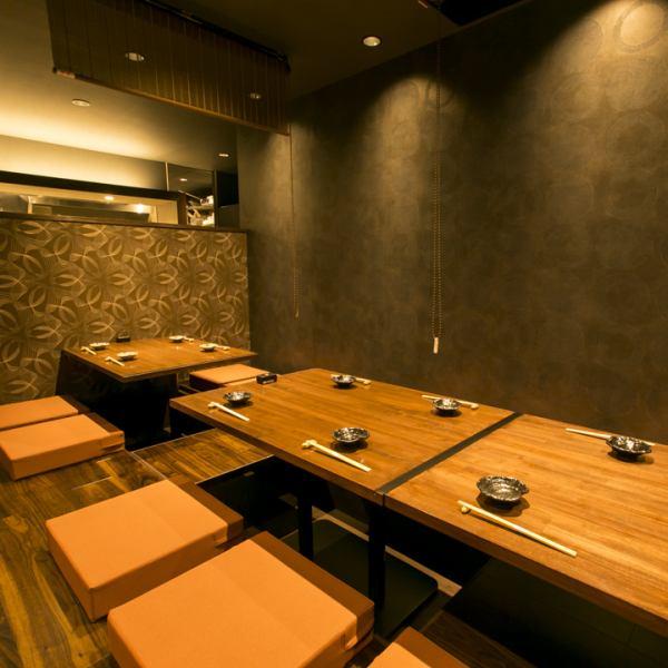 """最多14人OK★如果你發布一個私人房間,你也可以聚會到最多24人!我們將準備一個適合各種宴會的私人房間。如果您想在Nishi Umeda享用私人晚宴,您絕對可以擁有""""Japanese Shokuei""""!日式私人房間,可用於娛樂★我們也有包房和團體的私人房間。"""