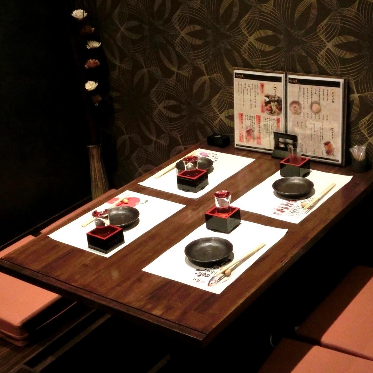 """您可以舒適地放鬆我們正在準備一個適合各種宴會的私人房間。如果您想在Nishi Umeda享用私人晚宴,您絕對可以擁有""""Japanese Shokuei""""!日式私人房間,可用於娛樂★我們也有包房和團體的私人房間。"""