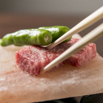 Saka course ■ Kuroge Wagyu beef sirloin gorgeous including rock salt grill «All 9 items» 5000 yen / with all you can drink 6000 yen