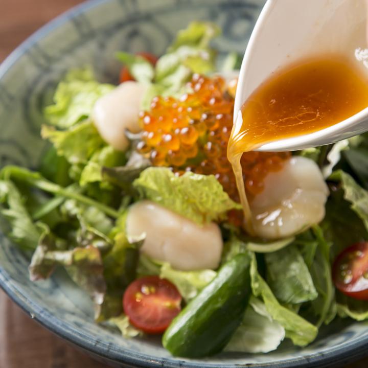 Xiangrong salad