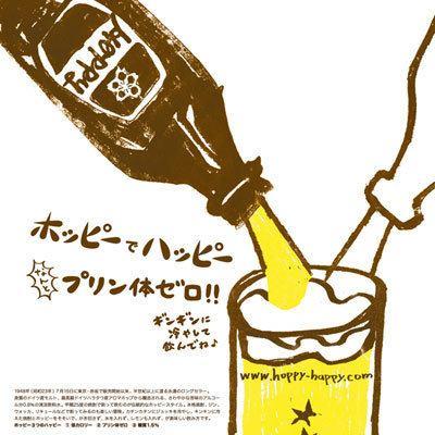通常的同伴也和刀子今天....是不是每天都經過彈射器的小酒館。酒館中的啤酒花今天在田町心愛的30年♪時代走著。
