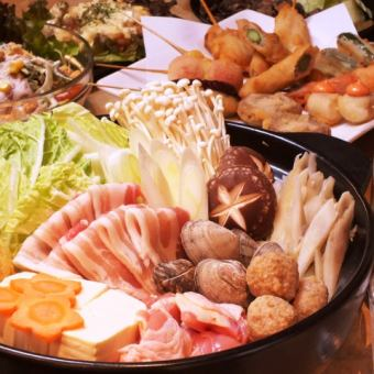 All-you-can-drink hours unlimited ★ luxurious sashimi & 10 types of pots & skewer course 4000 yen [Sun ~ Thu skewer deep-fried free of charge !!]