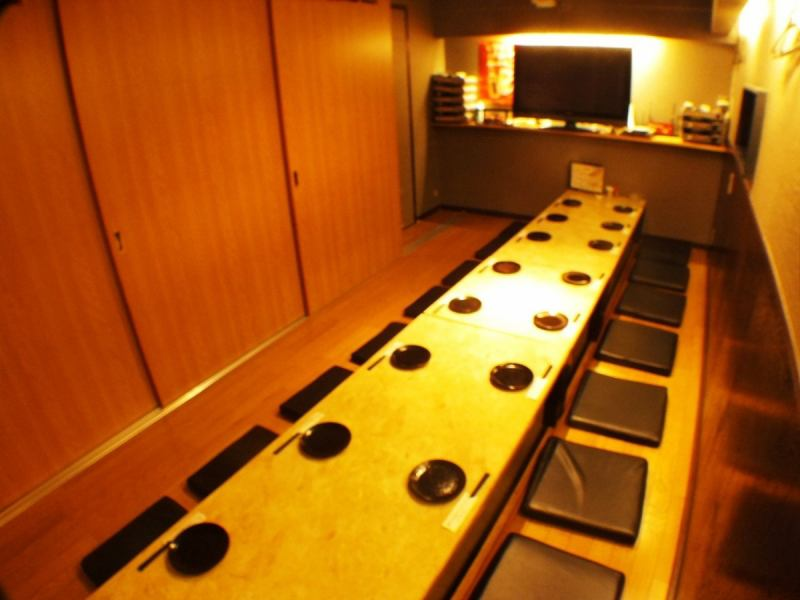 Maximum banquet up to 30 people, we also offer private rooms that can be used in about 10 people ♪