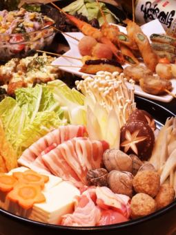 All-you-can-drink hours unlimited ★ 10 kinds of pots & skewer course 3500 yen [Sun - trees are free of skewers and free all-you-can-eat!