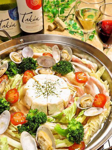 ♪ Enjoy with unlimited time drinking Camembert Millefei pot appears ★