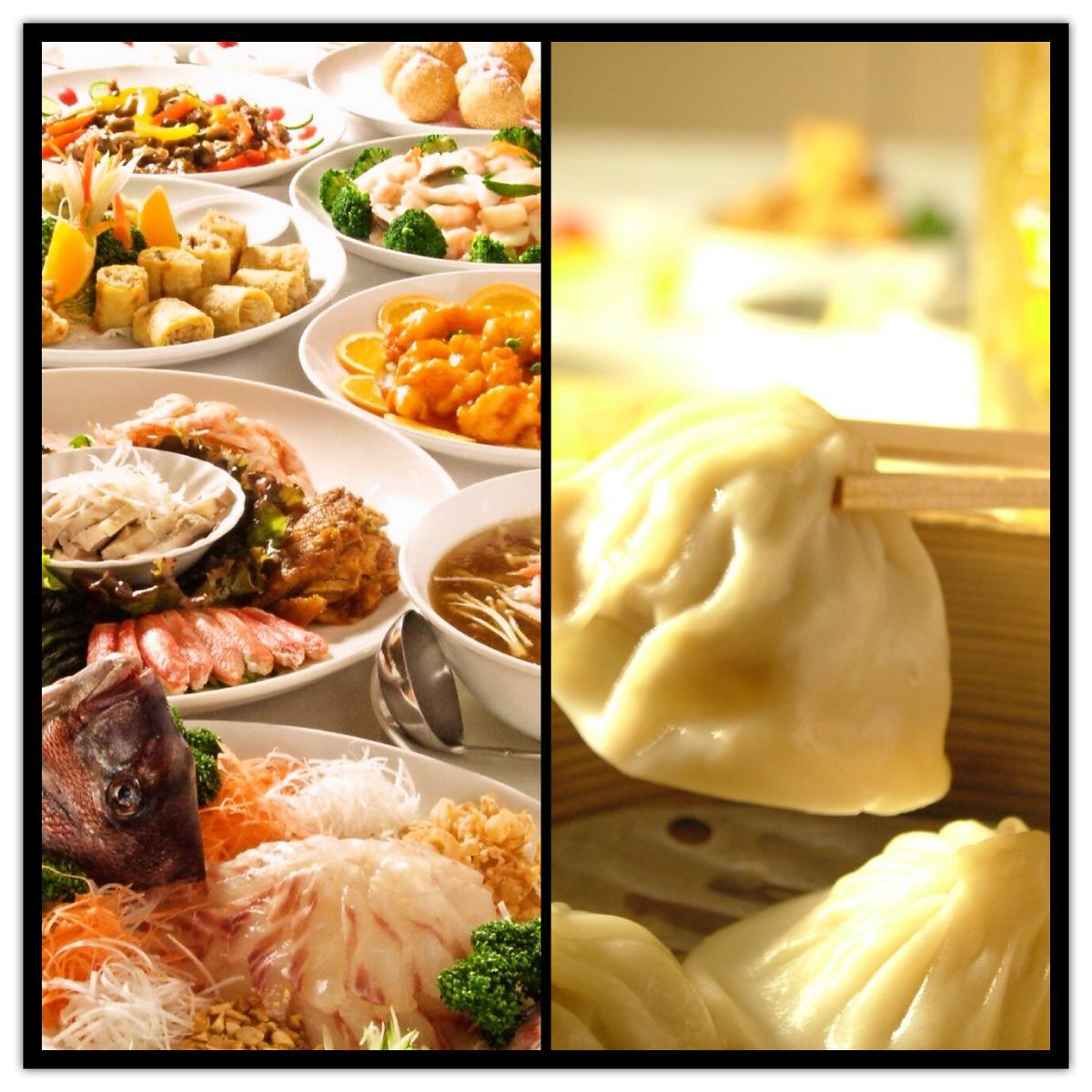 魚町の歴史ある老舗・新北京。宴会個室多数完備☆最大200名まで個室宴会が出来ます♪