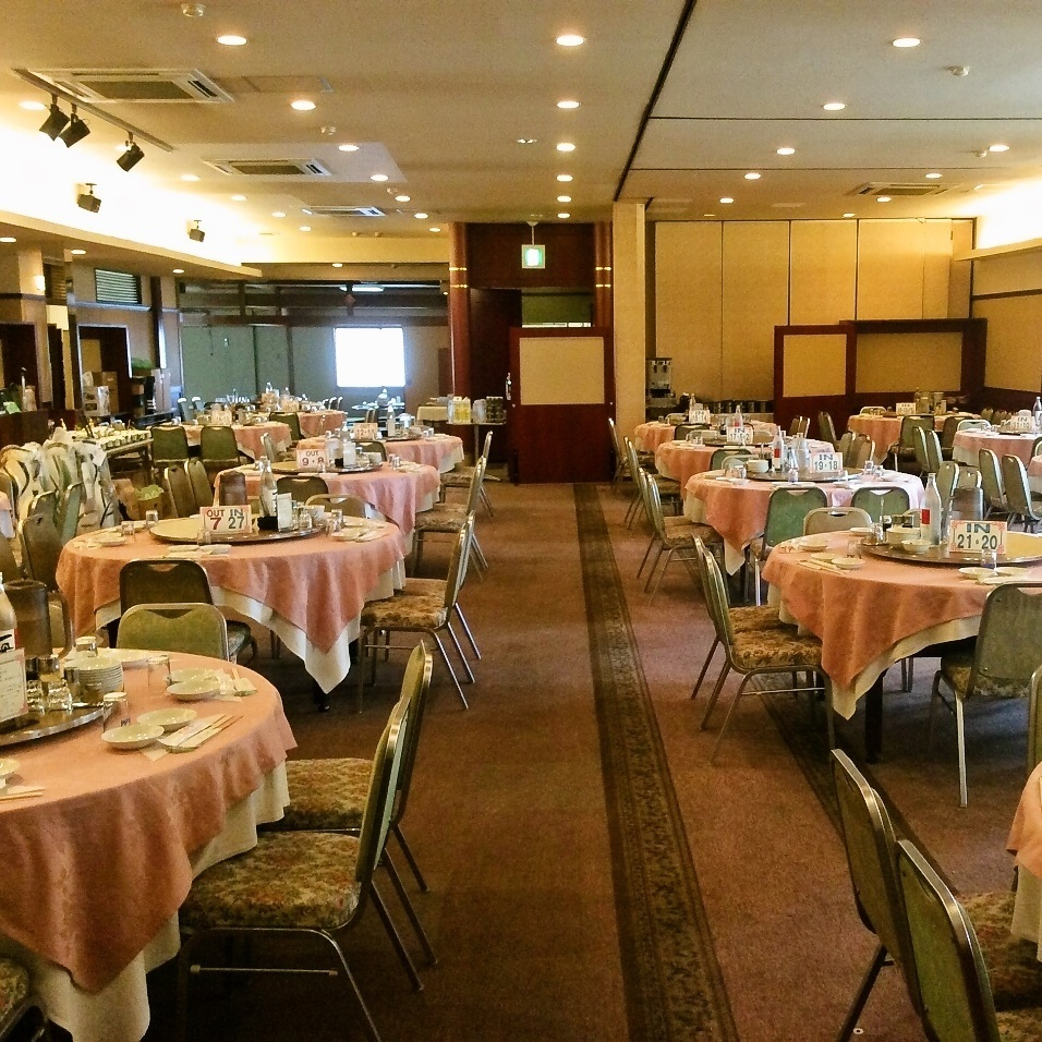 Up to 200 banquets can be held for up to 200 people
