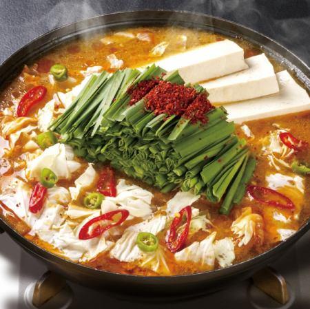 ホルモン鍋(大)