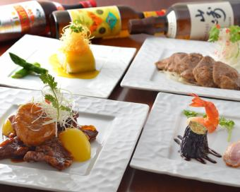 «Special Course» Careful selection ingredients such as foie gras and silver codfish ... 10 items 2 H 7,000 yen / 3 H 7,500 yen