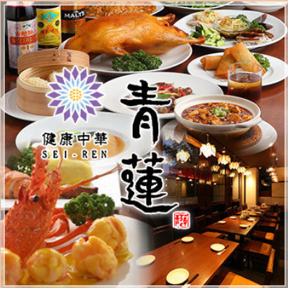 【Maximum of 60 people for private room】 Reasonable Chinese for authentic Chinese!