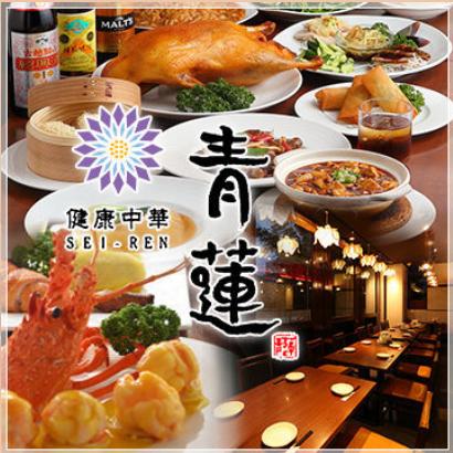 【最多可容納60人的私人房間】正宗的中文!