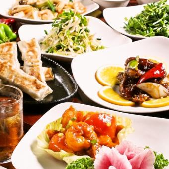 «낮 연회 »17 : 00까지 시작 한정 ★ 요리 6 종의 회식 코스 1800 엔 (세금 포함)