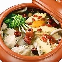 ≪要予約≫ 汽鍋鶏の漢方蒸し