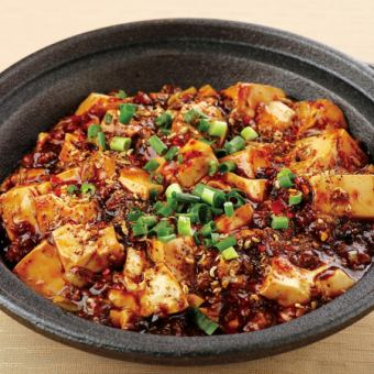 四川三香和紅辣椒的真正的扁豆豆腐