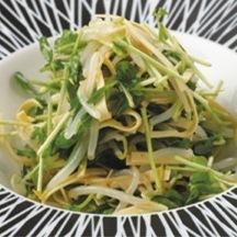 블루 로터스의 건강 샐러드 유자 후추 맛