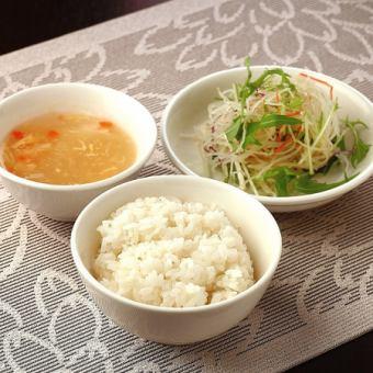 ご飯セット(ご飯、スープ、小皿)