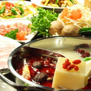 Booking on the day OK! Taste with 13 types of ingredients such as high-grade loin, senior lamb meat 【Hot pot】 3980 yen course (without Chinese food)