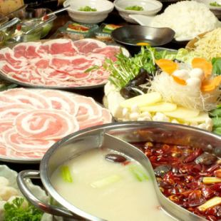Booking on the day OK! Enjoy with 12 kinds of standard ingredients 【Hot pot】 2480 yen course (without Chinese food)