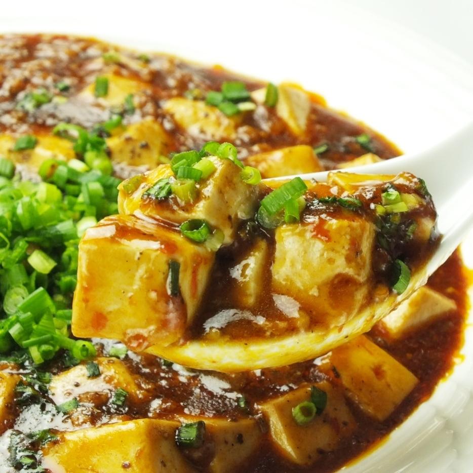 絶品!麻婆豆腐