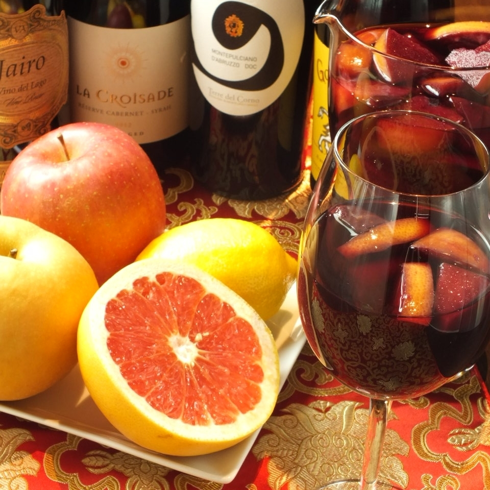 20 cups a day limited ☆ Homemade sangria 580 yen