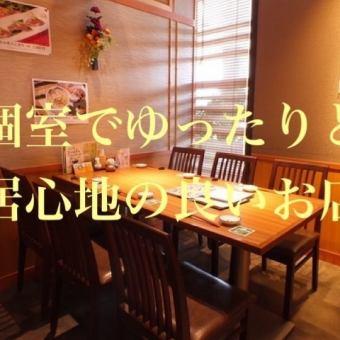 【波奈の会席】5500円コース