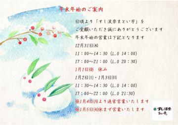 お知らせ(^_-)-☆
