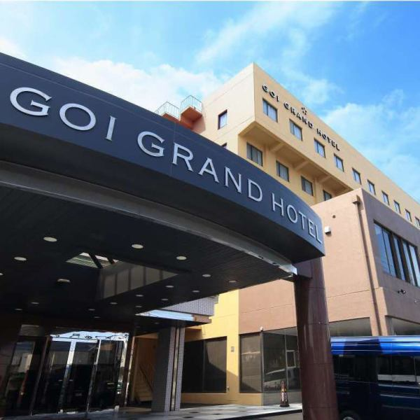 五井グランドホテル1階にある「すし波奈 まとい亭」は駐車場完備で、お車でも安心してお越しいただけます。ホテルにご宿泊の方も、気軽に一杯という方も大歓迎!ゆったりした店内でおくつろぎください。