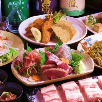 Shizuoka gourmet full loading course ★ 2 hour drink all you can afford 【Aoi Course】 7 items 3800 yen (tax included)