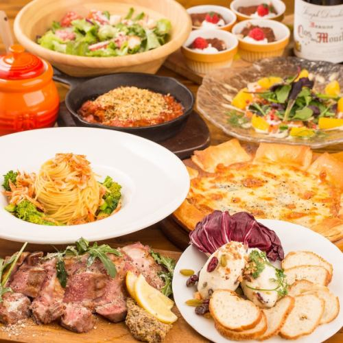 Instant preeminent preeminent ♪ Topical meat honey pot with 3 hours all you can drink «Premium girls party course»