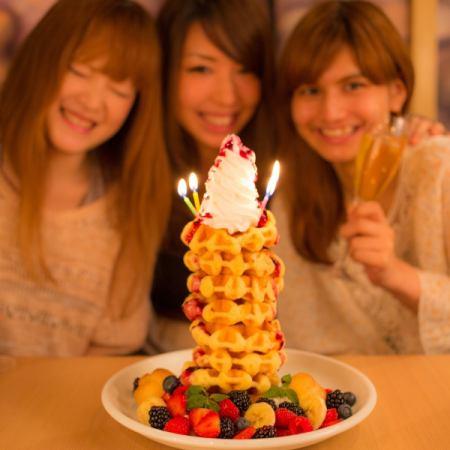 ★誕生日特典★デザートプレートプレゼント♪オプションでワッフルタワーにも変更OK♪